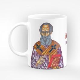 "Чаша ""Честит Атанасовден"" - подарък за Атанасовден"