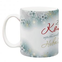 Коледна чаша със снежинки