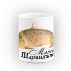 """Чаша """"Майстор шаранджия"""" - подарък за Никулден"""