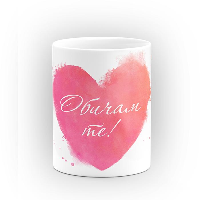 """Чаша с надпис """"Обичам те!"""" в голямо сърце - подарък за Свети Валентин"""