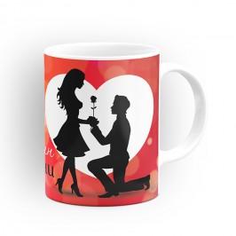 """Чаша с надпис """"Честит Свети Валентин!"""" и двойка влюбени - подарък за Свети Валентин"""