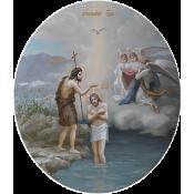 Йордановден (Богоявление)