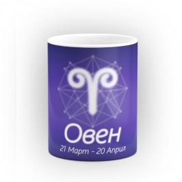 Чаша със зодиакален знак Овен