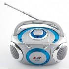 Портативно компактно радио