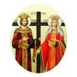 Свети Свети Константин и Елена