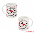 Чаша с надпис Обичам те  - подарък за Свети Валентин