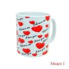 """Чаша """"Обичам те"""" на няколко езика"""