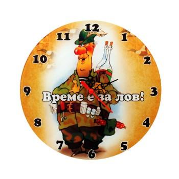"""Часовник """"Време е за лов"""" стенен"""