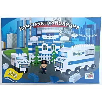 Конструктор Полиция - голям
