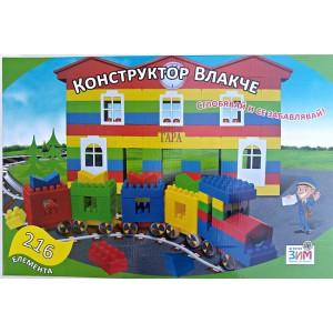 Конструктор Влакче - голям