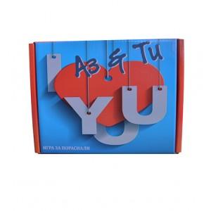 """""""Аз и ти"""" - еротична игра за двама"""