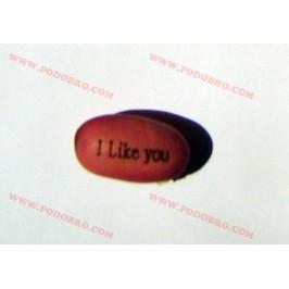 """Магическо бобче с надпис """"I like you"""" оригинален подарък за спомен"""
