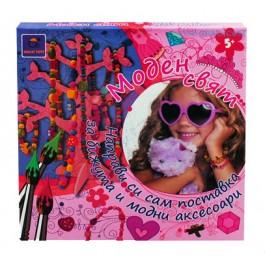 """""""Моден свят"""" - детски комплект за бижута с поставка за оцветяване"""