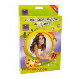 Фоторамка за оцветяване с 3D стикери на промоция - цена 10,90 лева вместо 22,00 лева