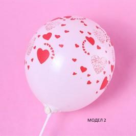 Бял балон с надпис I love you или червени сърца