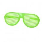 Дискотечни очила