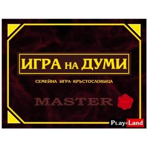 """Семейна игра-кръстословица за напреднали """"Игра на думи Мастър"""""""
