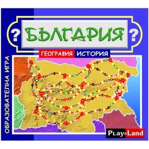"""Образователна занимателна игра """"България - История и География"""""""