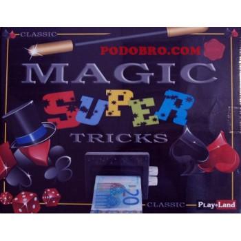 """Комплект за фокуси """"Супер магически трикове(Super magic tricks)"""" от Playland на промоция"""