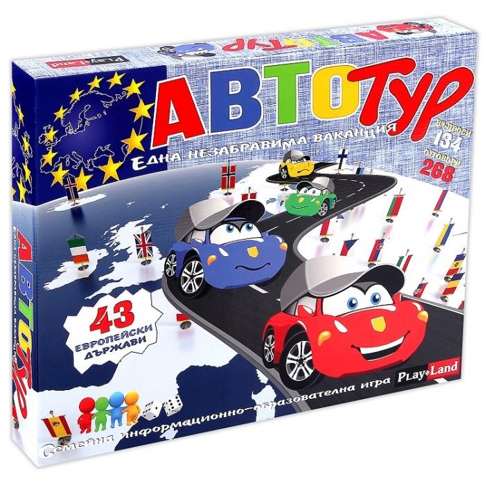d099e6169e0 АвтоТур - занимателна детска игра на страхотна цена подарък за дете ...