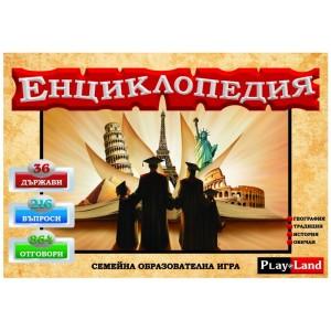 Игра - Енциклопедия - семейна образователна игра на страхотна цена