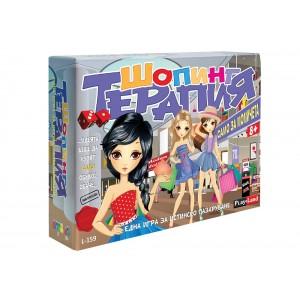 Шопинг терапия - занимателна игра за момичета