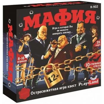 Настолна игра - Мафия - Play Land