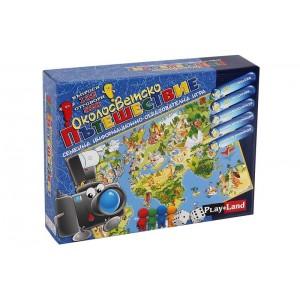 Околосветско пътешествие - семейна информационно - образователна игра