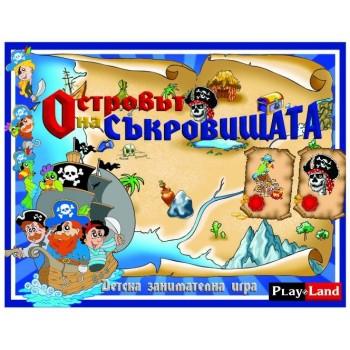 """Детска занимателна игра """"Островът на съкровищата"""""""