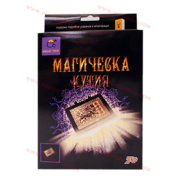 Магическа кутия с 18 фокуса