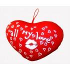 Сърца с надписи - подарък за 14-ти февруари