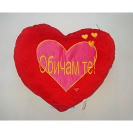 """Музикална възглавничка-сърце с надпис """"Обичам те"""""""