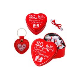 20 причини да те обичам в кутия сърце