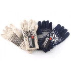 Красиви плетени ръкавици с подплата