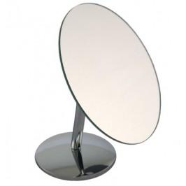 Настолно метално огледало с движещо рамо - 360 градуса