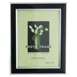 Рамка за снимки с вътрешен и външен сребрист кант, изработена от PVC материал