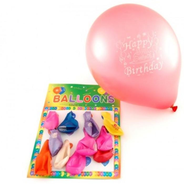 Различни цветове балони с надпис Happy birthday на картон