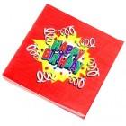 Парти салфетка с тематичен принт - 16