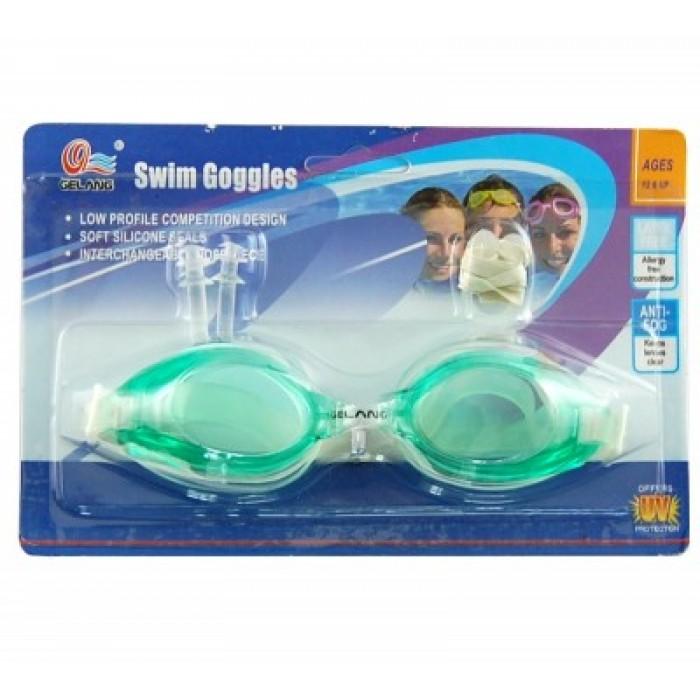Стилни очила за плуване в комплект с тапи за уши и нос