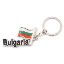 Сувенирен метален ключодържател с пластинка - надпис България и българското знаме