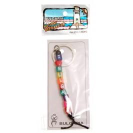 Сувенирен ключодържетел, изработен от PVC кубчета - надпис - Обичам България