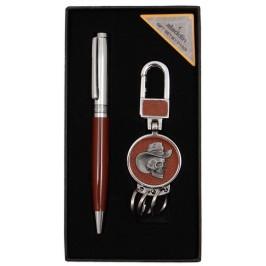 Луксозен подаръчен комплект от химикал и кожен ключодържател