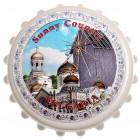 Сувенирна отварачка с магнит - капачка - Варненската катедрала и Вятърната мелница в Несебър