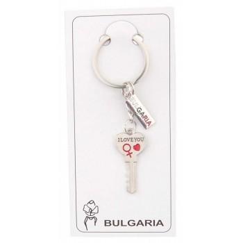 Сувенирен метален ключодържател - ключ с надпис I love you
