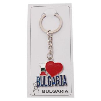 Сувенирен ключодържател с надпис - Аз обичам България