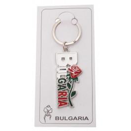 Сувенирен ключодържател с надпис - България и българска роза