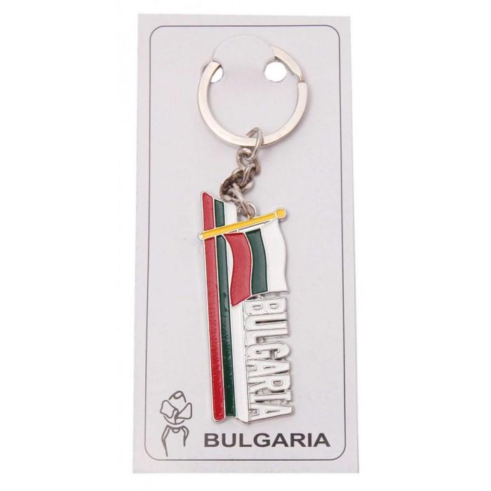 Сувенирен ключодържател с българския трикольор и надпис - България