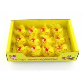 Декоративни фигурки Великденски пиленца с яйце в кошничка - 4см