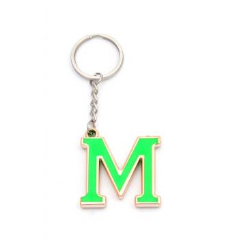 Сувенирен метален ключодържател - буква М