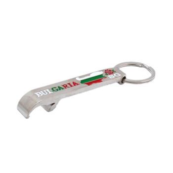 Сувенирен ключодържател - отварачка, България